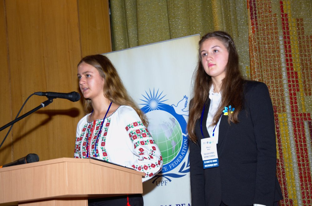 "3rd Congress of Junior Ambassadors for Peace ""The Whole World – for Peace!"""