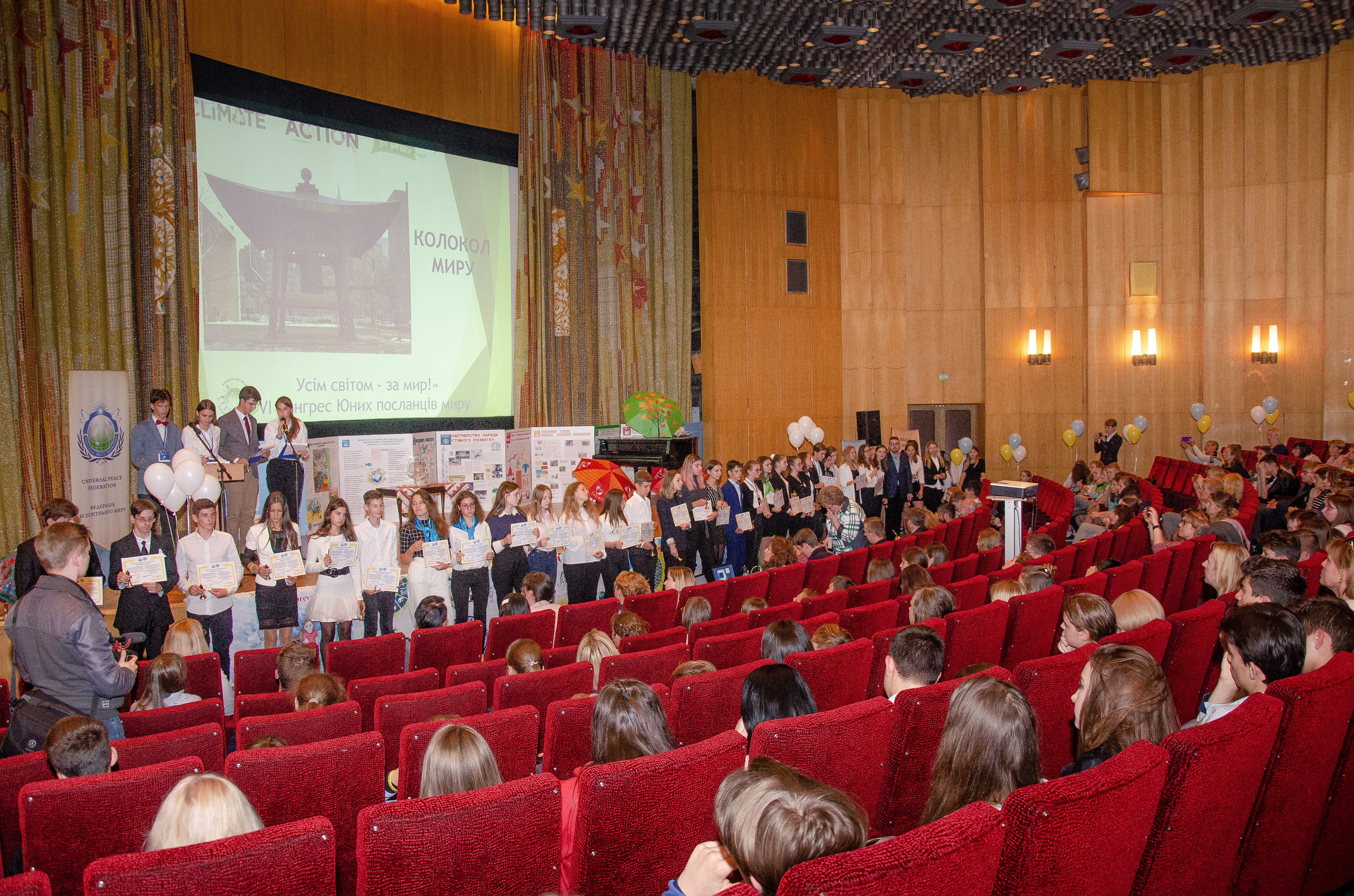 6th Congress of Junior Ambassadors for Peace