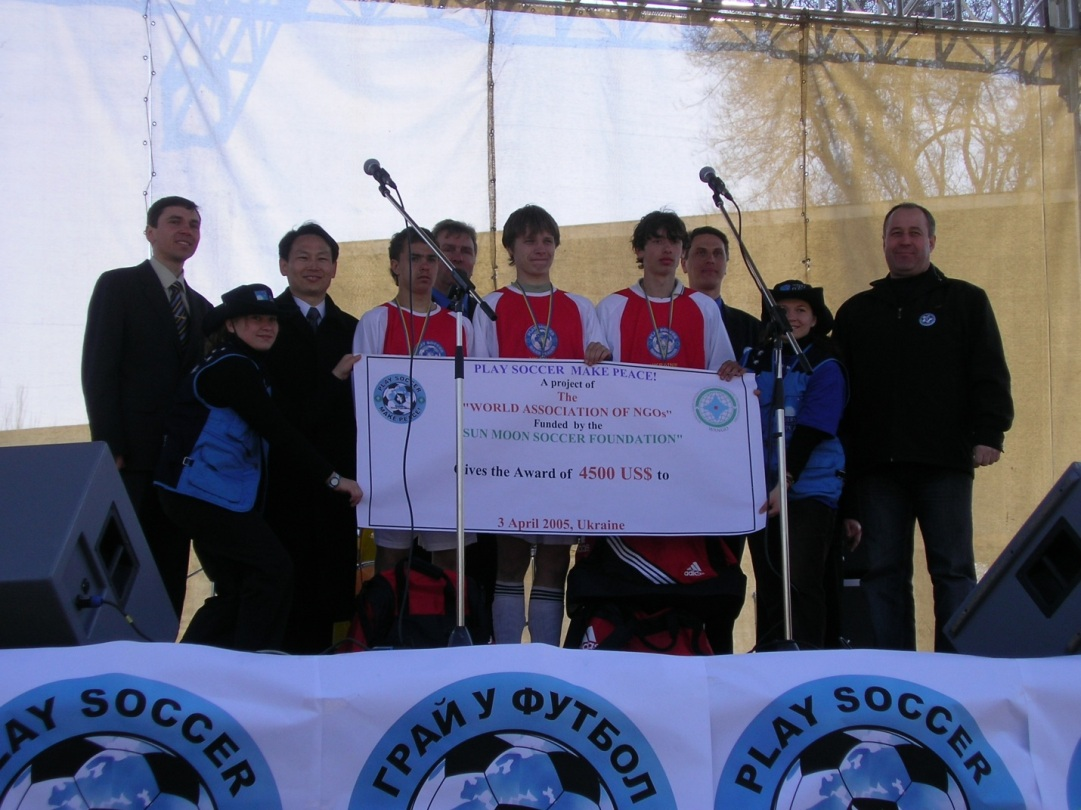 Awarding winners of tournament, Nikopol city, April 3, 2005