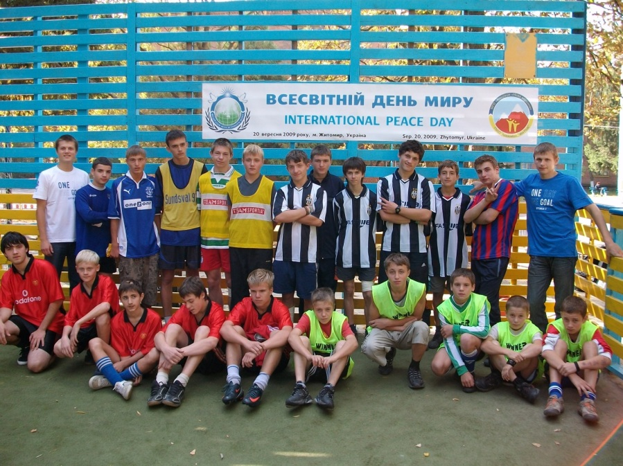 Soccer competition to support UN International Day of Peace, September 20, 2009, Zhytomyr city