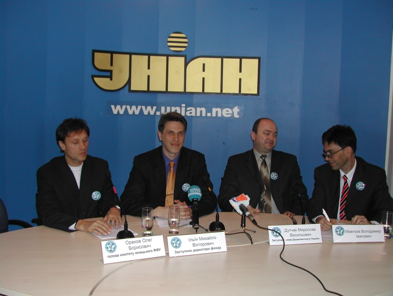 Press-conference prior to tournament, 2005